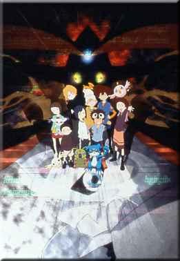 Digimon Movie 4 Diaboromon Strikes Back